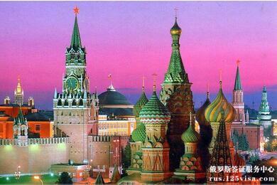 俄罗斯旅游攻略之景点