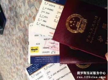 申请签证需要提供多少金额的存款证明?