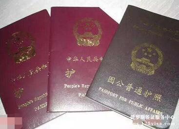 旧护照有效签证页被剪角该怎么办呢?