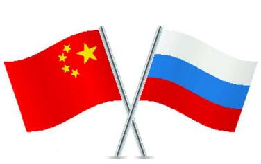 中国公民去俄罗斯需要签证吗?