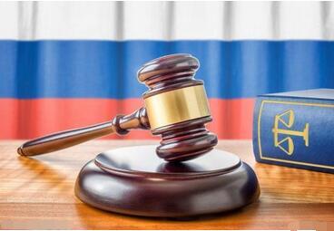 提醒赴俄同胞注意签证超期后果严重