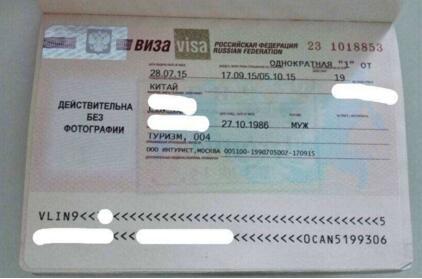 未成年人可以单独申请俄罗斯旅游签证吗?
