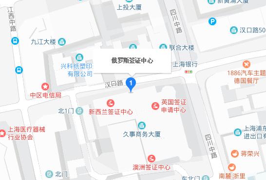 俄罗斯上海签证中心地址
