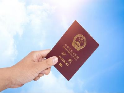 申请俄罗斯签证有领区划分吗?