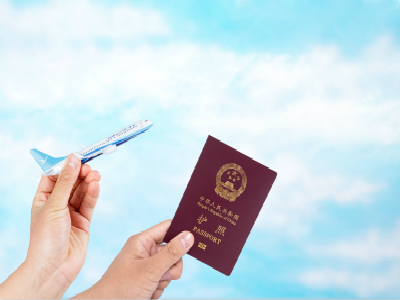 最早能提前多久申请俄罗斯签证?