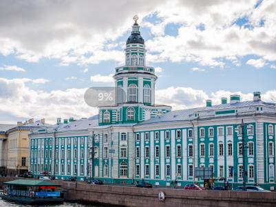 俄罗斯签证可以转移吗?