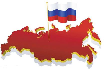 俄罗斯入境注意事项