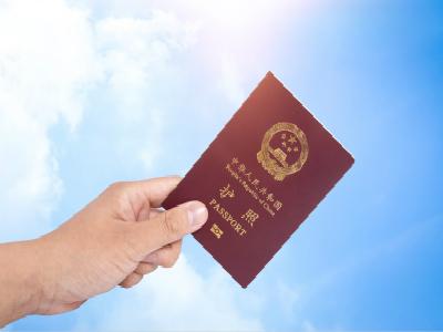 俄罗斯商务单次签证和多次签证有什么区别?