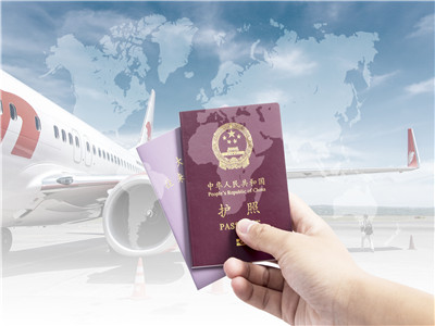 申请俄罗斯签证必须要提供护照原件吗?