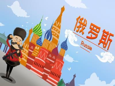 外籍人能否在国内申请俄罗斯旅游签证?
